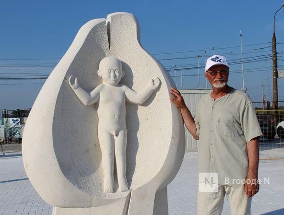 «Впередсмотрящий» и «Бесконечность»: новые скульптуры украсят Нижне-Волжскую набережную - фото 18
