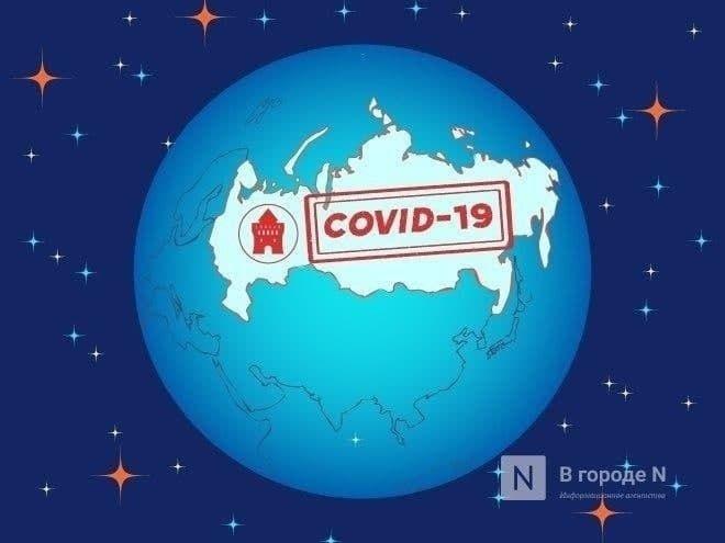 Еще 441 случай коронавируса выявлен в Нижегородской области - фото 1