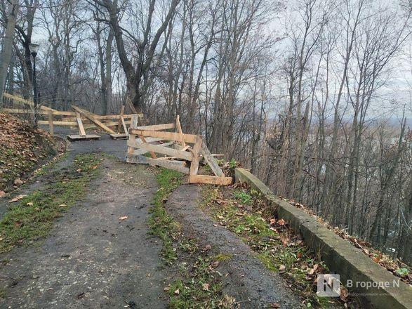 Склон на Верхневолжской набережной продолжит разрушаться - фото 4
