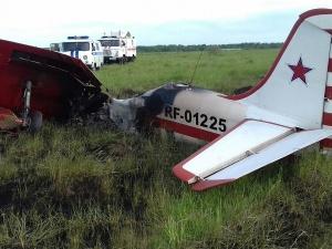 Самолет загорелся в Богородском районе