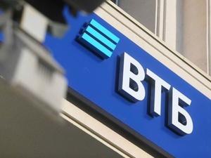 ВТБ запустил эквайринг для авиакомпании Smartavia