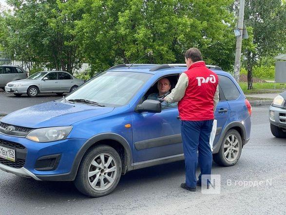 Нижегородским водителям напомнили о безопасности на железнодорожных переездах - фото 9