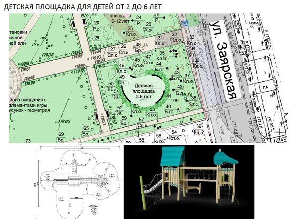 Велопарковка и скамейки-половинки: каким станет сквер у гимназии № 53 - фото 5
