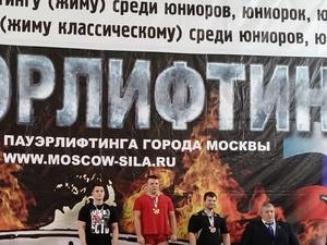 Нижегородский студент стал серебряным призером первенства России по жиму