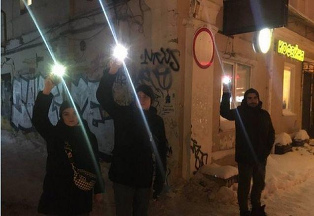 Акция в поддержку Навального прошла в Нижнем Новгороде 14 февраля  - фото 1