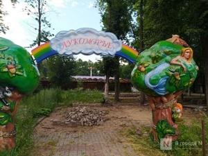 Парк «Швейцария» на год закрыли для посетителей в Нижнем Новгороде
