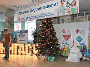 На какие специальности и как поступить в Нижегородский архитектурно-строительный университет