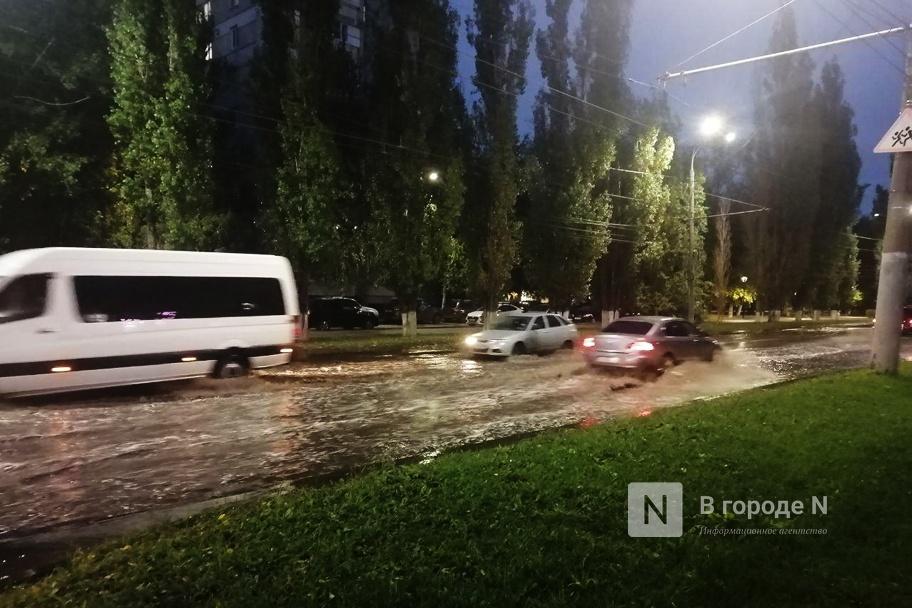 Улицу Дьяконова затопило в Нижнем Новгороде - фото 1