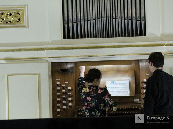 Лауреатов премии Нижнего Новгорода наградили в День города - фото 19