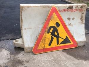 Улицу Юбилейную частично закроют для транспорта на две недели