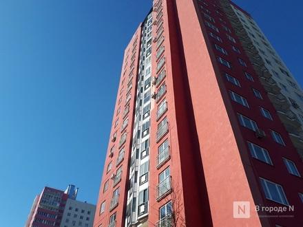 Семь льгот по ипотеке, которые можно потребовать от государства