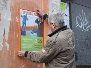 Более 3000 незаконных рекламных конструкций выявлено в Нижнем Новгороде