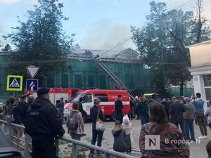 Спасатели эвакуируют ценности из горящего Литературного музея на улице Минина
