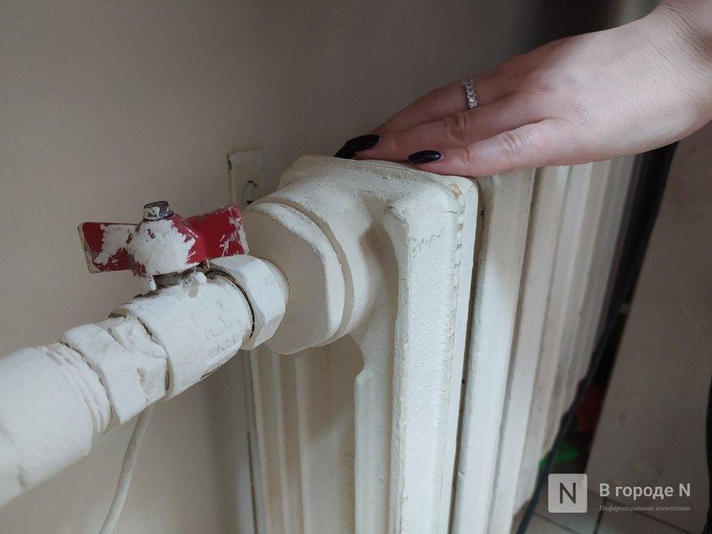 В три раза снизилось число жалоб нижегородцев на качество теплоснабжения - фото 1