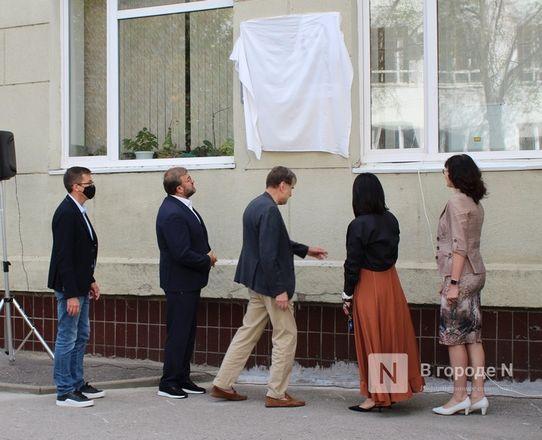 Пореченков и Сельянов открыли мемориальную доску Балабанову в Нижнем Новгороде - фото 12