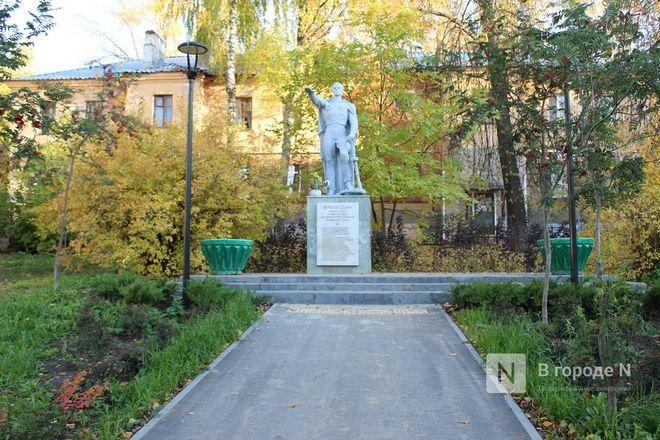 Самолеты, силуэты, яблони: Как преобразился Нижегородский район - фото 12