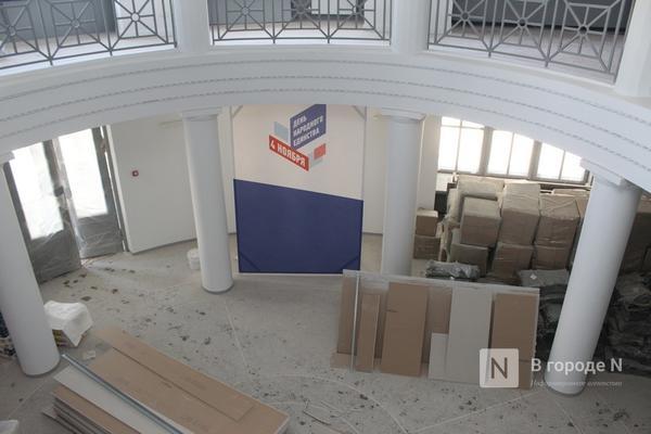 Как идет обновление центра культуры «Рекорд» в Нижнем Новгороде