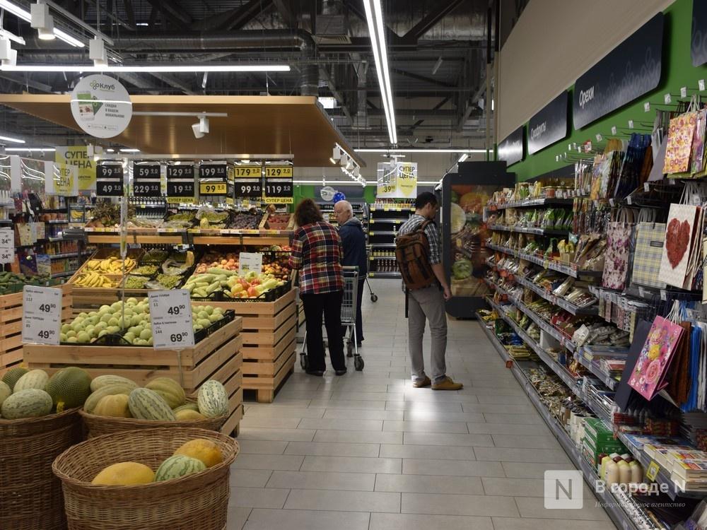 Почти на 22 процента снизился оборот розничной торговли в мае в Нижегородской области - фото 1