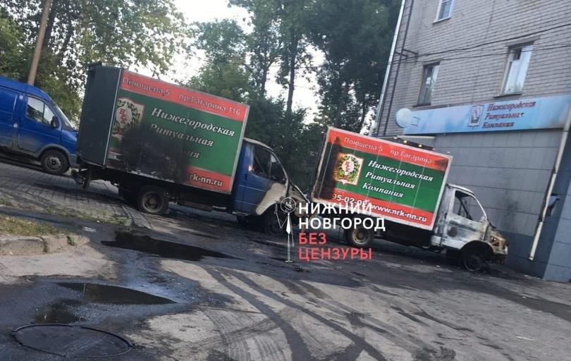 Две ритуальные «ГАЗели» сгорели в Автозаводском районе - фото 1