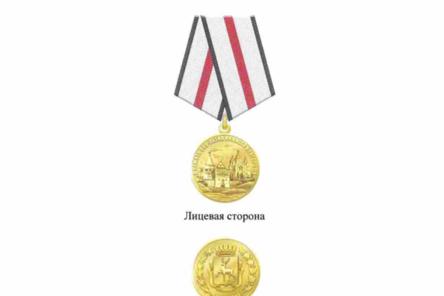Путин учредил юбилейную медаль «В память о 800-летии Нижнего Новгорода»