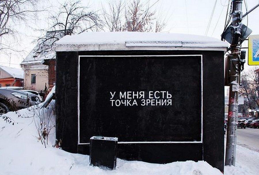 Нижегородский художник создал новую работу на месте уничтоженной - фото 1