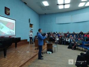 Управление ФСБ выступило инициатором общественных обсуждений в Канавинском районе